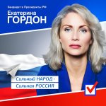 Russland-gordon-Bildgroß