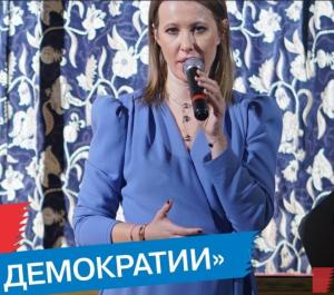 Russland-xenia-EröffnungDemokratieMuseum2